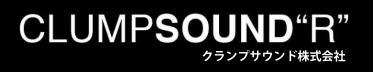"""クランプサウンド株式会社~CLUMP SOUND""""R""""~"""